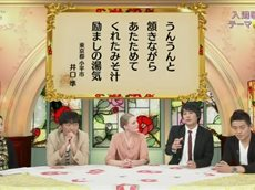 NHK短歌 短歌de胸キュン 題「励ます」 20160424