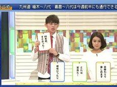 どーも、NHK 20160424