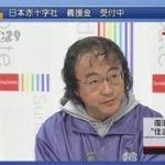 日曜討論「熊本地震10日 いま何が必要か」 20160424