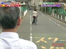 日本人の3割しか知らないこと くりぃむしちゅーのハナタカ!優越館 2時間SP 20160424
