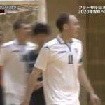Get Sports「フットサル国際親善大会『日本代表vsウズベキスタン代表』」 20160424