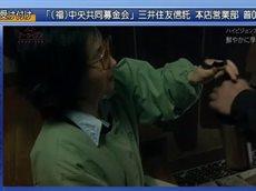 NHKアーカイブス「桜 それぞれのものがたり」 20160424