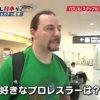 YOUは何しに日本へ?傑作選 20160424