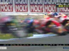 2016 オートバイ世界選手権MotoGP スペインGP 20160424