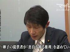 NNNドキュメント「マザーズ~産みの親は誰ですか。」語り 余貴美子 20160424