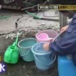 真相報道 バンキシャ! 20160424