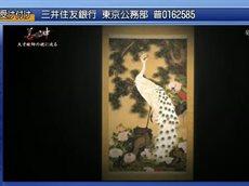 NHKスペシャル「若冲 天才絵師の謎に迫る」 20160424