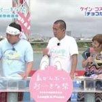 島ぜんぶでおーきな祭 第8回沖縄国際映画祭 GW直前!沖縄最新スポットも! 20160424
