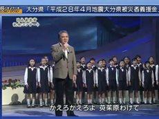 大地の恵み・日本農業賞記念コンサート 20160424