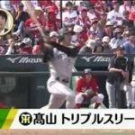 SPORTSウォッチャー▽世界で戦う日本人投手田中将&マエケン&大谷登場か 20160424
