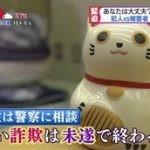 白熱ライブ ビビット 国分太一 真矢ミキ 20160425