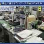 ニュースウオッチ9▽学校に通えない子供たち・避難が長引く熊本地震死者49人に 20160425