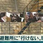報道ステーション 20160425