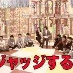 """EXD44 秋元康がテレ朝若手ディレクターを育成!面白い""""ネコ""""VTRを作れ! 20160425"""