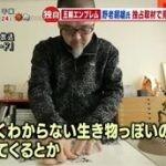 羽鳥慎一モーニングショー 20160426