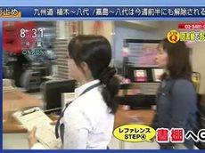 あさイチ「スゴ技Q 知ってトクする図書館活用術」 20160426