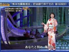 うたコン「歌姫競演!オトナの旅うた」 20160426