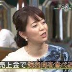 チマタの噺【鶴瓶が草野満代を『おっさん』呼ばわり!?】 20160426
