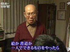 """ガイアの夜明け【どこから買う?わが家の""""電気""""】 20160426"""