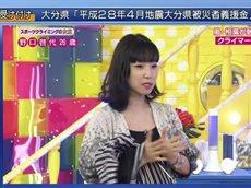 グッと!スポーツ「スポーツクライミング 世界女王・野口啓代のスゴ技に迫る!」 20160426