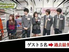 でんぱ組.inc 成瀬瑛美がアゲアゲでマンガを紹介する番組<Tナイト> 20160426