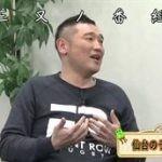 三又ノ番組 20160426