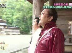 歴史の道 歩き旅 ~大和田伸也が世界遺産・熊野古道を巡る 中辺路~ 20160427