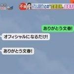 羽鳥慎一モーニングショー 20160427