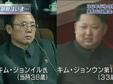 ニュースウオッチ9▽熊本地震被災地に雨▽36年ぶり党大会北朝鮮で何が最新証言 20160427