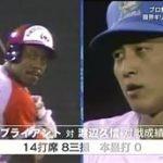 村上信五とスポーツの神様たち 20160427