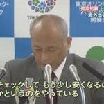NEWS23 九州新幹線が全面復旧も…▽原発と地震 避難は? 20160427