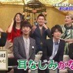 櫻井・有吉THE夜会KAT-TUNが充電期間前最後のバラエティ出演!全てを語る 20160428