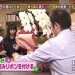 HKT48のおでかけ! 指原の衝撃告白(秘)失恋エピソード(秘)さぼり疑惑 20160428