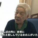 ファミリーヒストリー「狩野英孝~故郷の神社 宿命の神主~」 20160428