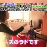 世界ナゼそこに?日本人予習復習SP【スロバキアで5人の子どもを育てる日本人妻】 20160429