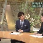 報道ステーション 20160429
