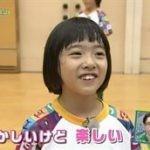 Eダンスアカデミー シーズン4(4) 20160429