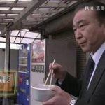 ドキュメント72時間「秋田 真冬の自販機の前で・惜別編」 20160429
