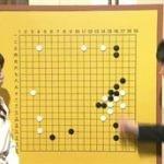 囲碁フォーカス「一路の違いで価値が変わる」 20160429