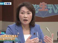 朝まで生テレビ! 20160429