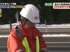 世界が驚いたニッポン!スゴ~イデスネ!!視察団 増刊号 20160430