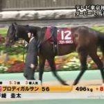 ウイニング競馬~東京~ 20160430