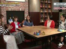 ドラゴンクエストライブスペクタクルツアー開催!日本初!超大型ショー誕生SP 20160430
