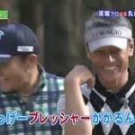 ゴルフの真髄【ゲスト:丸山茂樹プロ】 20160430