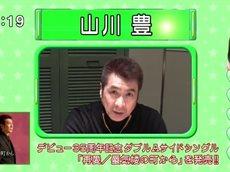 開運音楽堂【初紹介!NMB48メンバーが開運スタジオに登場!!】 20160430