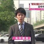 news every.サタデー 20160430