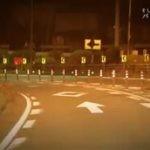 NHKスペシャル「そしてバスは暴走した」 20160430
