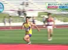 S☆1[リオ!陸のアスリートNO.1決定戦&世界で大活躍の日本人選手] 20160430