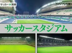 FOOT×BRAIN【日本一!サッカーを支える日本の技術を徹底紹介!】 20160430