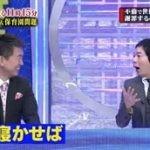 橋下×羽鳥の新番組(仮) 特別編 20160501